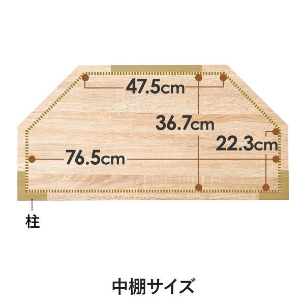 テレビ台 コーナーボード テレビラック テレビボード TV台 ローボード 32型 W80cm(即納) sanwadirect 10