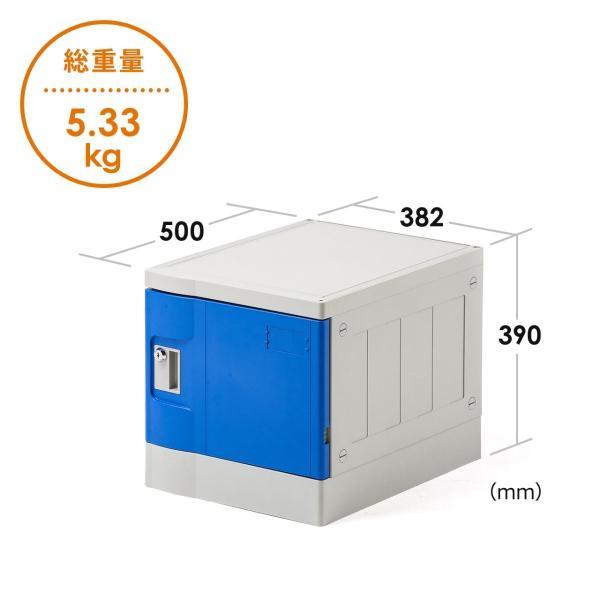 ロッカー プラスチックロッカー 1段セット品 100-LBOX001BL×1 100-LBOXCB001×1 底板セット 軽量 縦横連結可能 工具不要 簡単組立 ブルー(即納) sanwadirect 12
