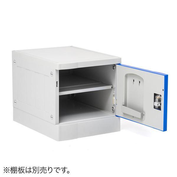 ロッカー プラスチックロッカー 1段セット品 100-LBOX001BL×1 100-LBOXCB001×1 底板セット 軽量 縦横連結可能 工具不要 簡単組立 ブルー(即納) sanwadirect 14
