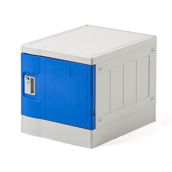 ロッカー プラスチックロッカー 1段セット品 100-LBOX001BL×1 100-LBOXCB001×1 底板セット 軽量 縦横連結可能 工具不要 簡単組立 ブルー(即納) sanwadirect 20