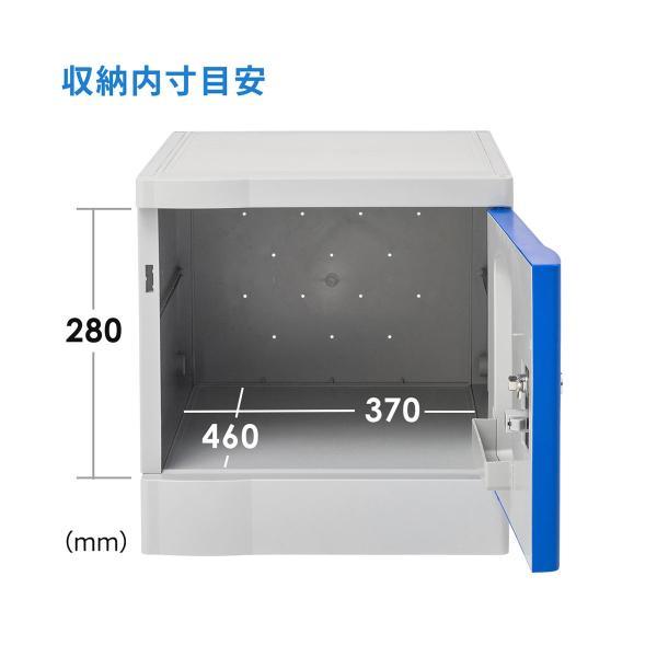 ロッカー プラスチックロッカー 1段セット品 100-LBOX001BL×1 100-LBOXCB001×1 底板セット 軽量 縦横連結可能 工具不要 簡単組立 ブルー(即納) sanwadirect 05