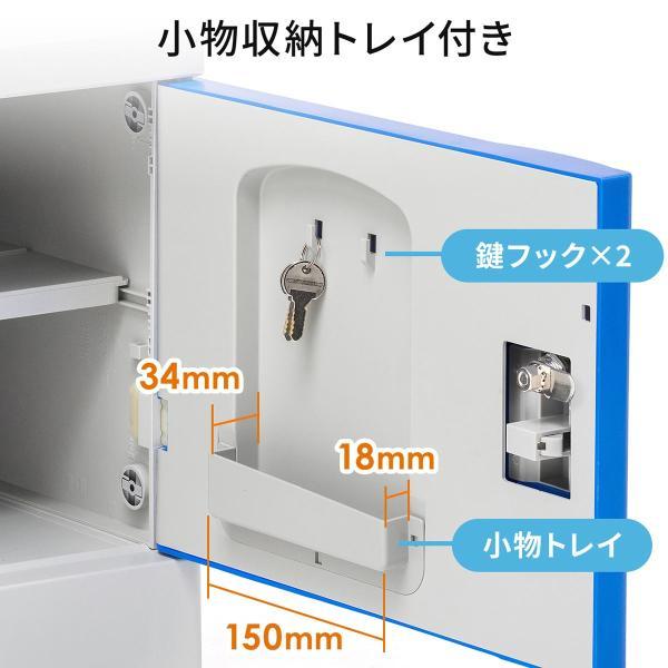 ロッカー プラスチックロッカー 3段セット品 100-LBOX001BL×3 100-LBOXCB001×1 底板セット 軽量 縦横連結可能 工具不要 簡単組立 ブルー(即納)|sanwadirect|07