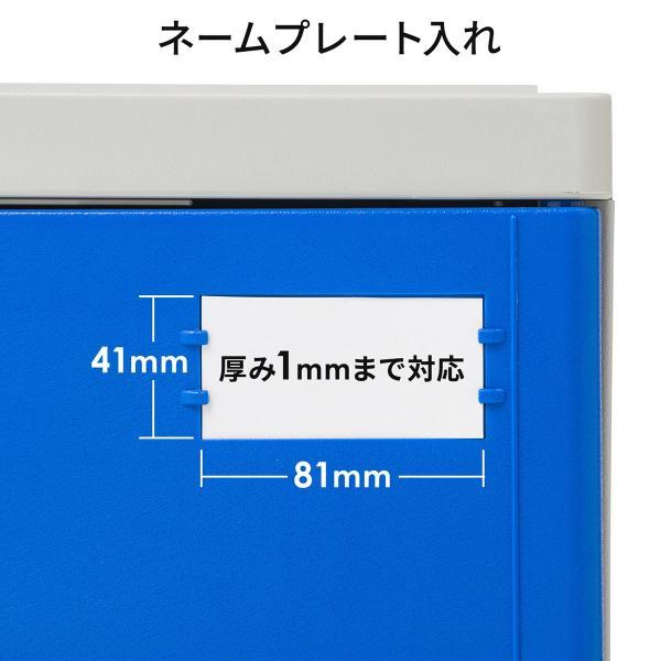 ロッカー プラスチックロッカー 3段セット品 100-LBOX001BL×3 100-LBOXCB001×1 底板セット 軽量 縦横連結可能 工具不要 簡単組立 ブルー(即納)|sanwadirect|09