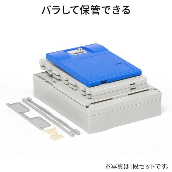 ロッカー プラスチックロッカー 3段セット品 100-LBOX001BL×3 100-LBOXCB001×1 底板セット 軽量 縦横連結可能 工具不要 簡単組立 ブルー(即納)|sanwadirect|10