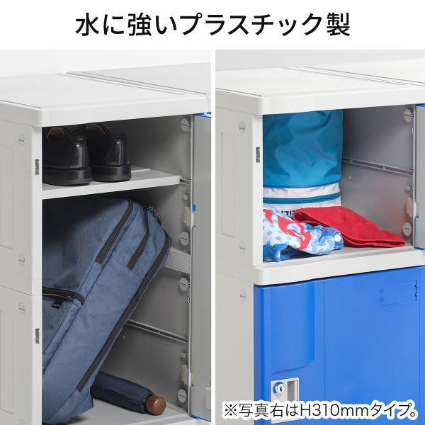 ロッカー プラスチックロッカー 1段セット品 100-LBOX003BL×1 100-LBOXCB001×1 底板セット 軽量 縦横連結可能 工具不要 簡単組立 ブルー sanwadirect 02