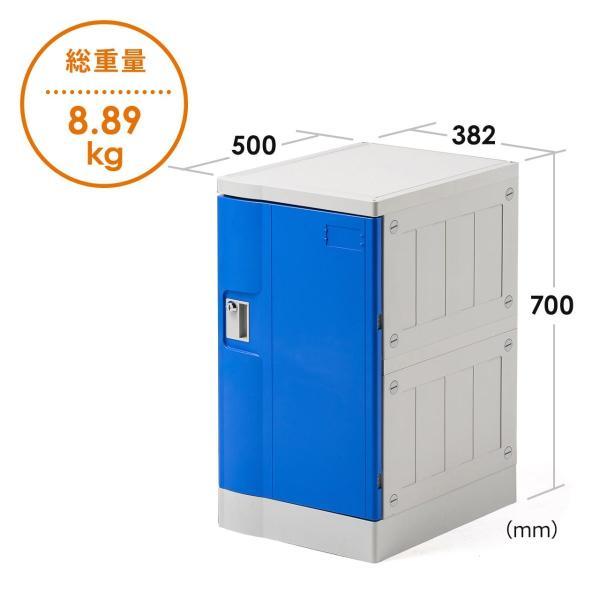 ロッカー プラスチックロッカー 1段セット品 100-LBOX003BL×1 100-LBOXCB001×1 底板セット 軽量 縦横連結可能 工具不要 簡単組立 ブルー sanwadirect 12