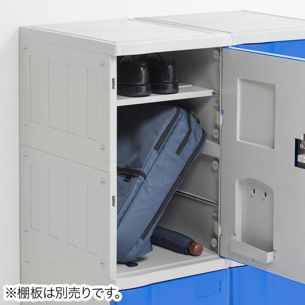 ロッカー プラスチックロッカー 1段セット品 100-LBOX003BL×1 100-LBOXCB001×1 底板セット 軽量 縦横連結可能 工具不要 簡単組立 ブルー sanwadirect 19