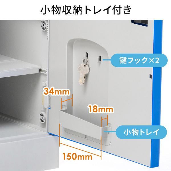 ロッカー プラスチックロッカー 1段セット品 100-LBOX003BL×1 100-LBOXCB001×1 底板セット 軽量 縦横連結可能 工具不要 簡単組立 ブルー sanwadirect 07