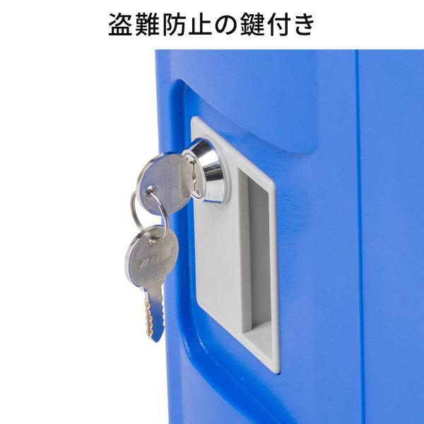 ロッカー プラスチックロッカー 1段セット品 100-LBOX003BL×1 100-LBOXCB001×1 底板セット 軽量 縦横連結可能 工具不要 簡単組立 ブルー sanwadirect 08