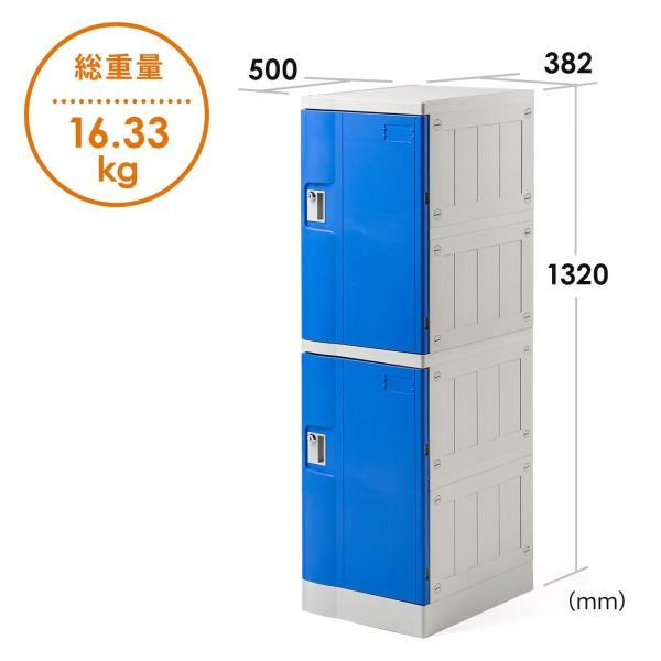 ロッカー プラスチックロッカー 2段セット品 100-LBOX003BL×2 100-LBOXCB001×1 底板セット 軽量 縦横連結可能 工具不要 簡単組立 ブルー(即納) sanwadirect 12