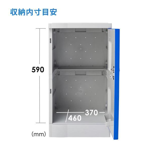 ロッカー プラスチックロッカー 2段セット品 100-LBOX003BL×2 100-LBOXCB001×1 底板セット 軽量 縦横連結可能 工具不要 簡単組立 ブルー(即納) sanwadirect 05