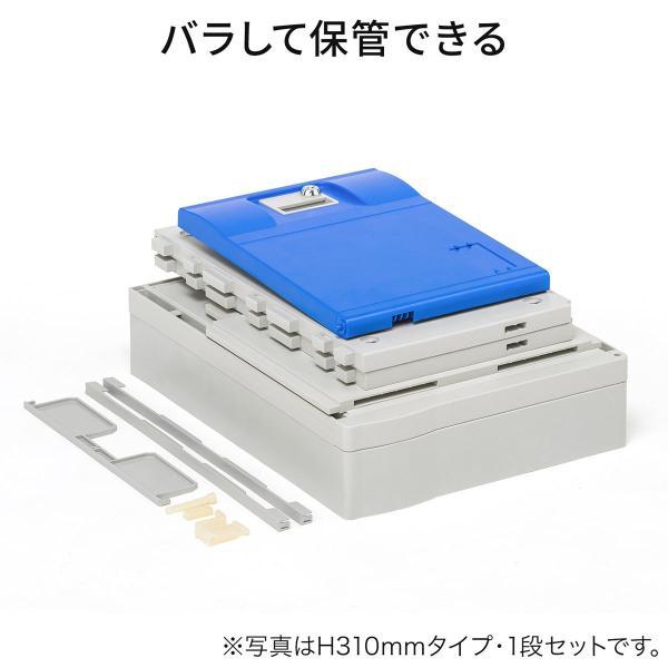 ロッカー プラスチックロッカー 2段セット品 100-LBOX003BL×2 100-LBOXCB001×1 底板セット 軽量 縦横連結可能 工具不要 簡単組立 ブルー(即納) sanwadirect 10