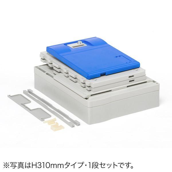 ロッカー プラスチックロッカー 2段セット品 100-LBOX004BL×2 100-LBOXCB002×1 底板セット 軽量 縦横連結可能 工具不要 簡単組立 ブルー(即納) sanwadirect 14