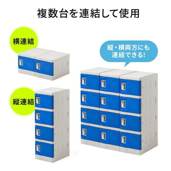 ロッカー プラスチックロッカー 2段セット品 100-LBOX004BL×2 100-LBOXCB002×1 底板セット 軽量 縦横連結可能 工具不要 簡単組立 ブルー(即納) sanwadirect 04