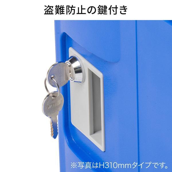 ロッカー プラスチックロッカー 2段セット品 100-LBOX004BL×2 100-LBOXCB002×1 底板セット 軽量 縦横連結可能 工具不要 簡単組立 ブルー(即納) sanwadirect 06