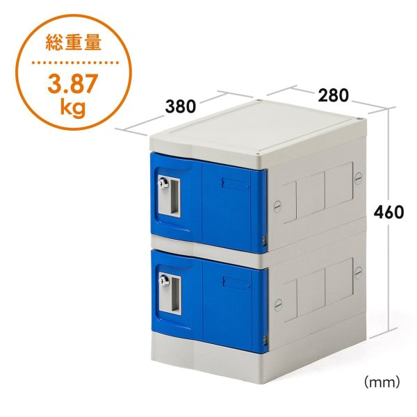 ロッカー プラスチックロッカー 2段セット品 100-LBOX004BL×2 100-LBOXCB002×1 底板セット 軽量 縦横連結可能 工具不要 簡単組立 ブルー(即納) sanwadirect 10