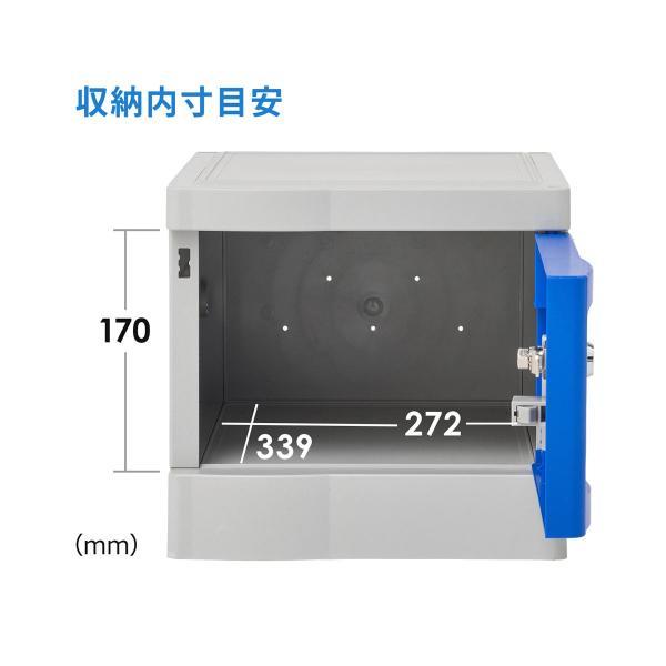 ロッカー プラスチックロッカー 3段セット品 100-LBOX004BL×3 100-LBOXCB002×1 底板セット 軽量 縦横連結可能 工具不要 簡単組立 ブルー(即納)|sanwadirect|05
