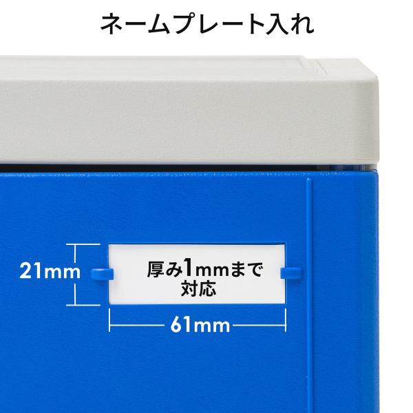 ロッカー プラスチックロッカー 3段セット品 100-LBOX004BL×3 100-LBOXCB002×1 底板セット 軽量 縦横連結可能 工具不要 簡単組立 ブルー(即納)|sanwadirect|07