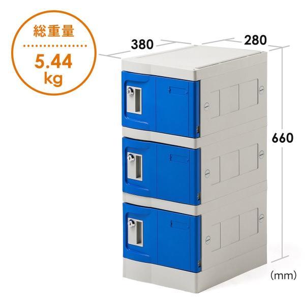 ロッカー プラスチックロッカー 3段セット品 100-LBOX004BL×3 100-LBOXCB002×1 底板セット 軽量 縦横連結可能 工具不要 簡単組立 ブルー(即納)|sanwadirect|10
