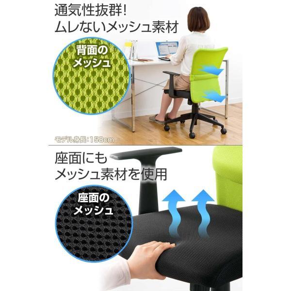 オフィスチェア 事務椅子 学習椅子 メッシュ 肘付き 肘掛け キャスター付|sanwadirect|04