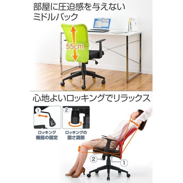 オフィスチェア 事務椅子 学習椅子 メッシュ 肘付き 肘掛け キャスター付|sanwadirect|05
