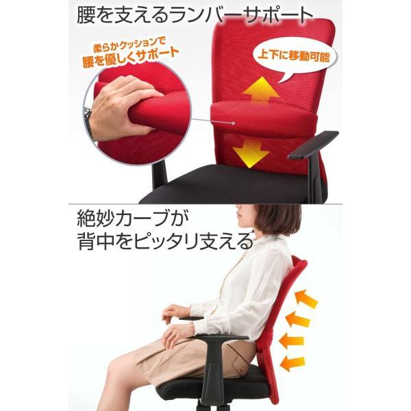オフィスチェア 事務椅子 学習椅子 メッシュ 肘付き 肘掛け キャスター付|sanwadirect|06