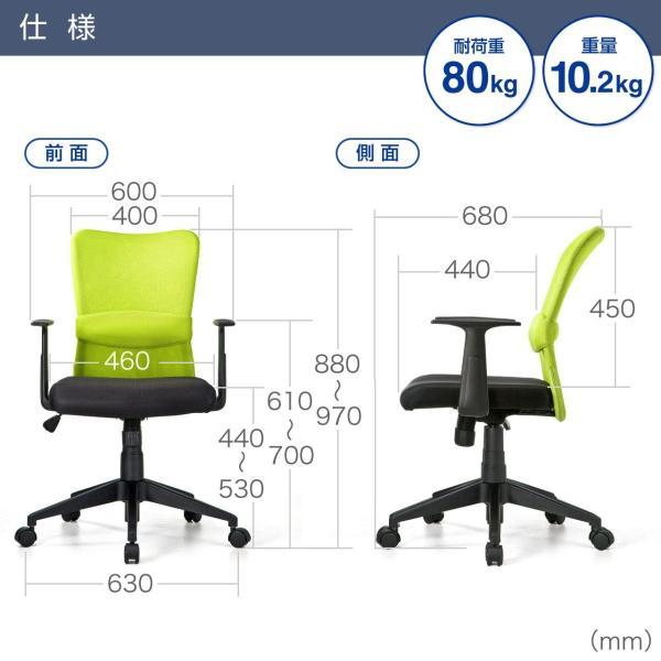 オフィスチェア 事務椅子 学習椅子 メッシュ 肘付き 肘掛け キャスター付|sanwadirect|07