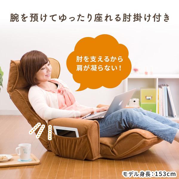 座椅子 リクライニング  肘掛け 肘付き 低反発座椅子 座いす 座イス フロアチェア 低反発 おしゃれ ハイバック 1人掛け リラックスチェアー(即納)|sanwadirect|02