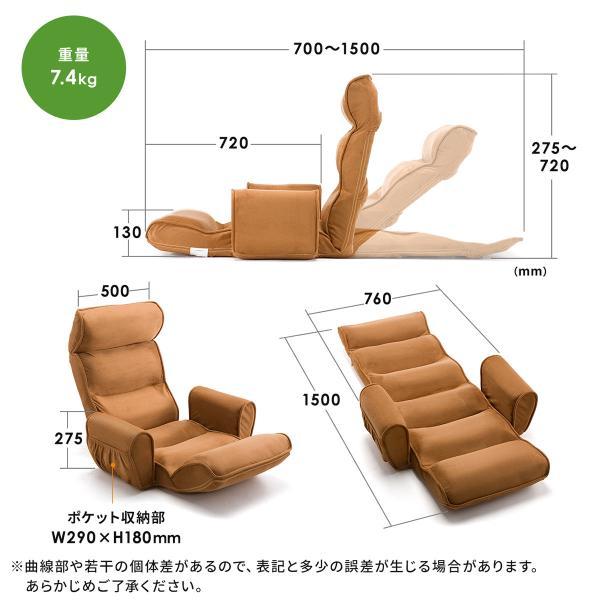 座椅子 リクライニング  肘掛け 肘付き 低反発座椅子 座いす 座イス フロアチェア 低反発 おしゃれ ハイバック 1人掛け リラックスチェアー(即納)|sanwadirect|14