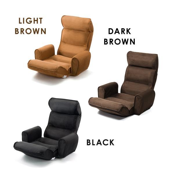 座椅子 リクライニング  肘掛け 肘付き 低反発座椅子 座いす 座イス フロアチェア 低反発 おしゃれ ハイバック 1人掛け リラックスチェアー(即納)|sanwadirect|20