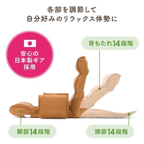 座椅子 リクライニング  肘掛け 肘付き 低反発座椅子 座いす 座イス フロアチェア 低反発 おしゃれ ハイバック 1人掛け リラックスチェアー(即納)|sanwadirect|07