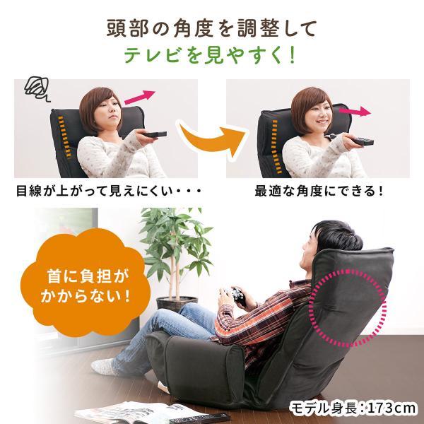 座椅子 リクライニング  肘掛け 肘付き 低反発座椅子 座いす 座イス フロアチェア 低反発 おしゃれ ハイバック 1人掛け リラックスチェアー(即納)|sanwadirect|08