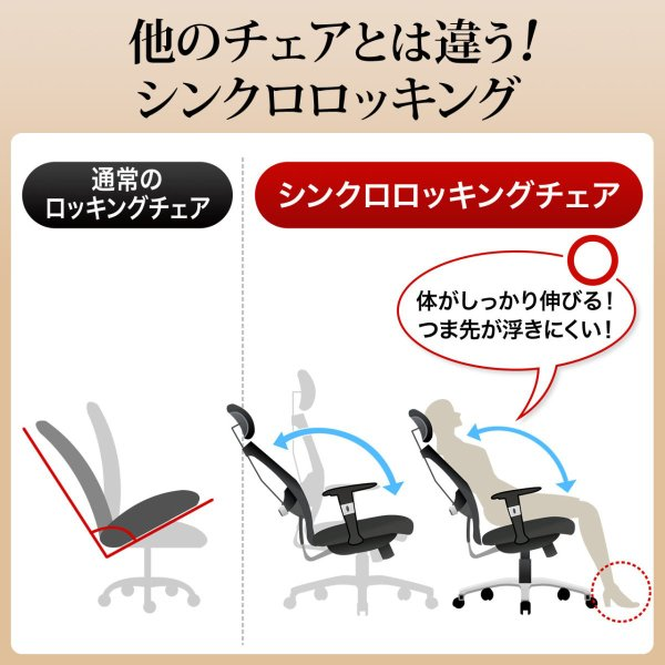 オフィスチェア 椅子 チェアー(即納)|sanwadirect|11