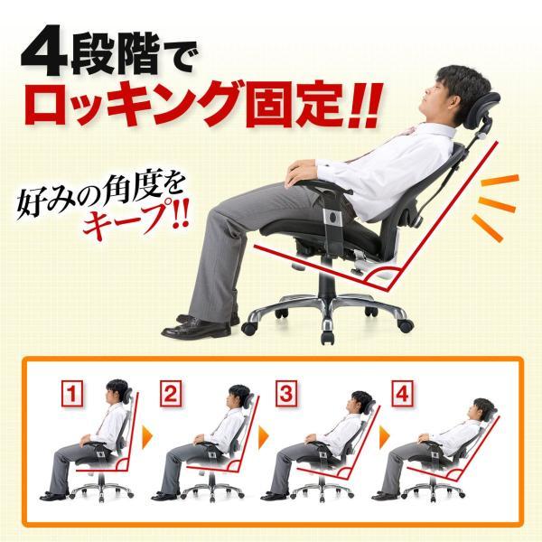 オフィスチェア 椅子 チェアー(即納)|sanwadirect|12