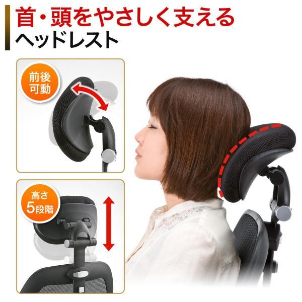 オフィスチェア 椅子 チェアー(即納)|sanwadirect|13