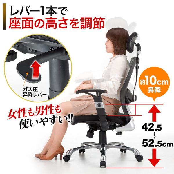 オフィスチェア 椅子 チェアー(即納)|sanwadirect|14