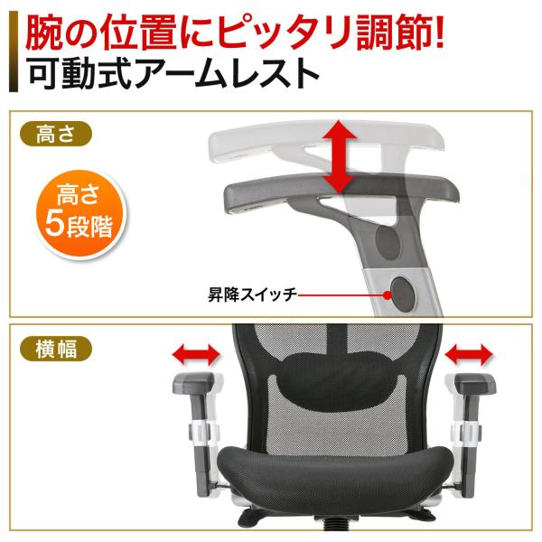 オフィスチェア 椅子 チェアー(即納)|sanwadirect|15