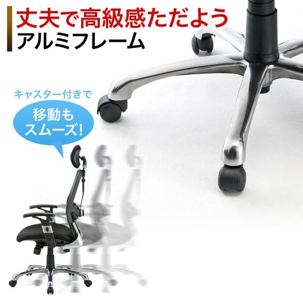オフィスチェア 椅子 チェアー(即納)|sanwadirect|16