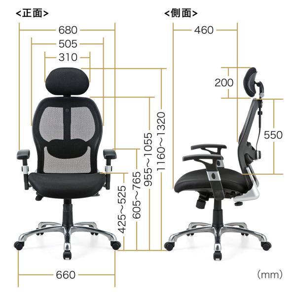 オフィスチェア 椅子 チェアー(即納)|sanwadirect|17
