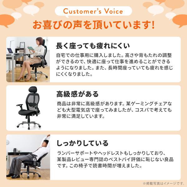 オフィスチェア 椅子 チェアー(即納)|sanwadirect|18