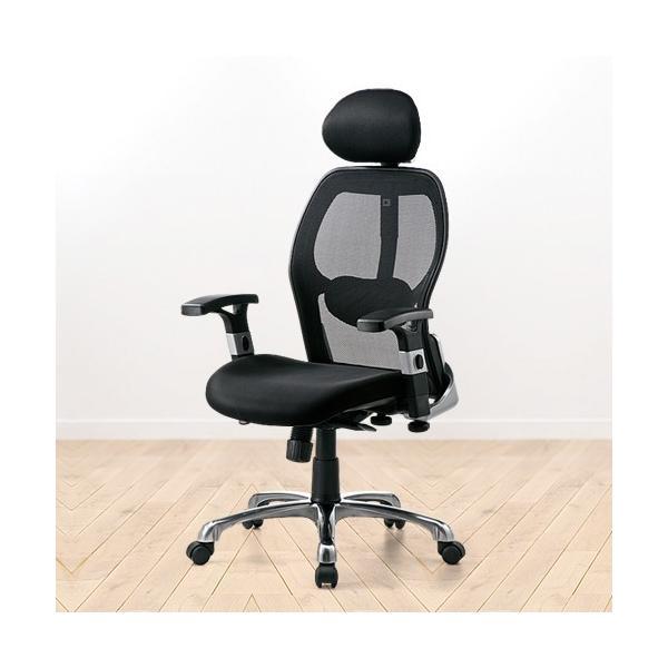 オフィスチェア 椅子 チェアー(即納)|sanwadirect|19