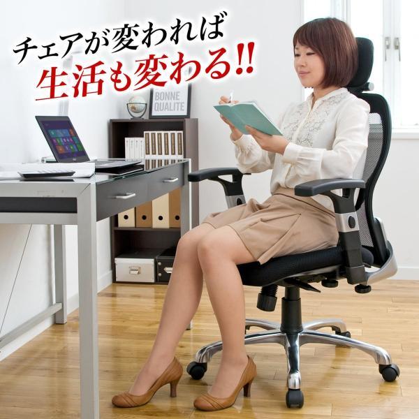 オフィスチェア 椅子 チェアー(即納)|sanwadirect|03