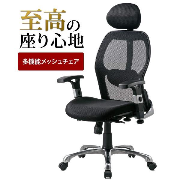 オフィスチェア 椅子 チェアー(即納)|sanwadirect|21