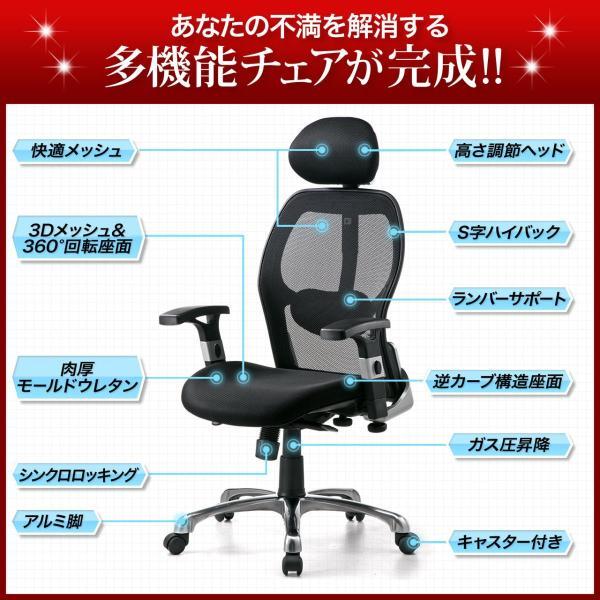 オフィスチェア 椅子 チェアー(即納)|sanwadirect|04
