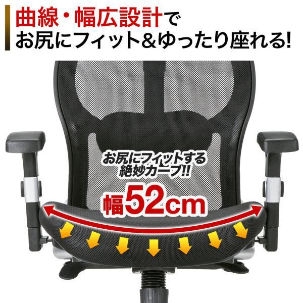 オフィスチェア 椅子 チェアー(即納)|sanwadirect|07