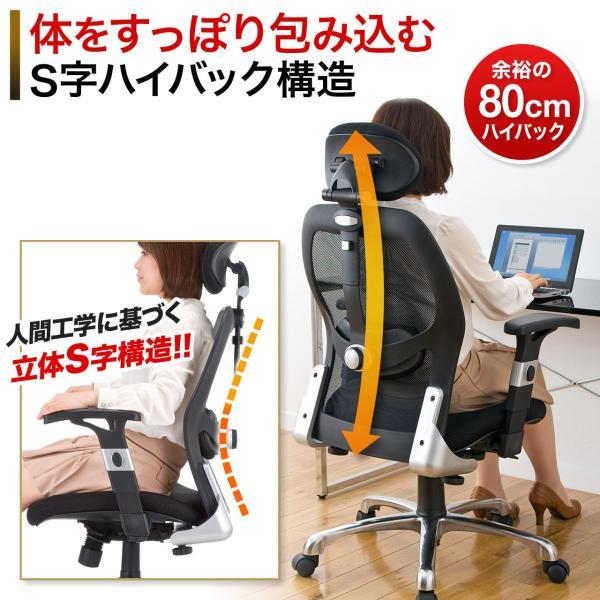 オフィスチェア 椅子 チェアー(即納)|sanwadirect|08