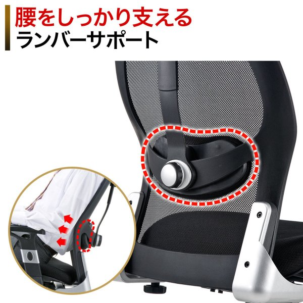 オフィスチェア 椅子 チェアー(即納)|sanwadirect|09