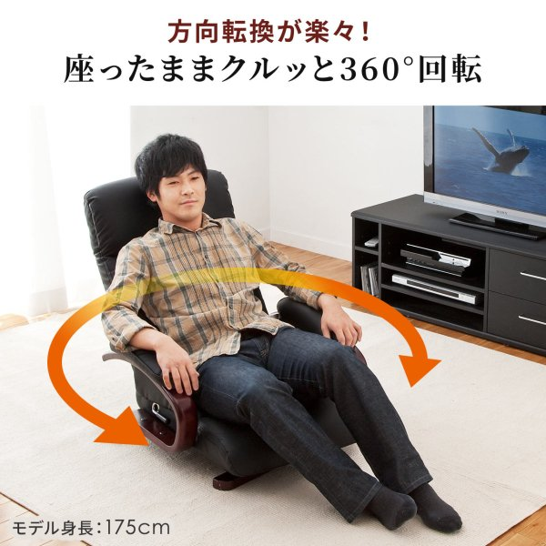 座椅子 回転 座いす ハイバック(即納)|sanwadirect|02