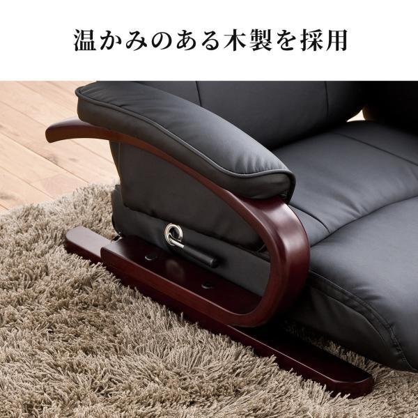 座椅子 回転 座いす ハイバック|sanwadirect|11