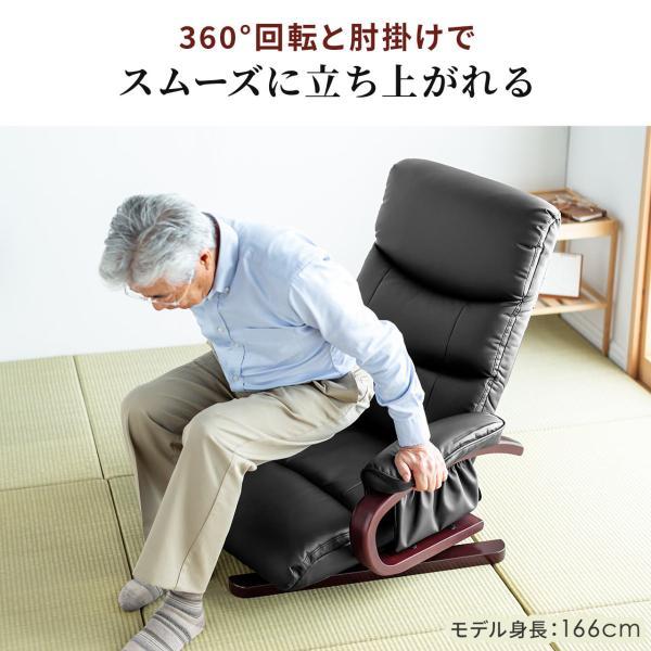 座椅子 回転 座いす ハイバック(即納)|sanwadirect|03